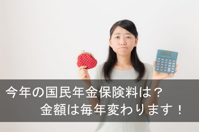 woman-with-wallet-and-calculator