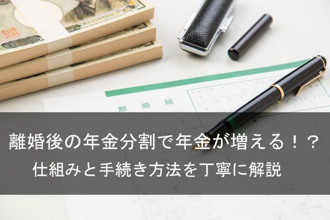 離婚届と札束と印鑑とペン